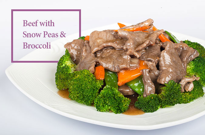 Beef With Snow Peas and Broccoli