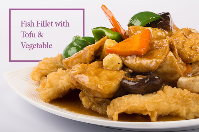 Fish Fillet With Tofu and Vegetable
